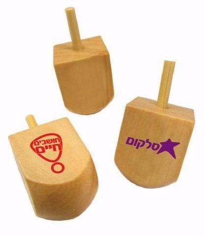 סביבונים ממותגים עם לוגו