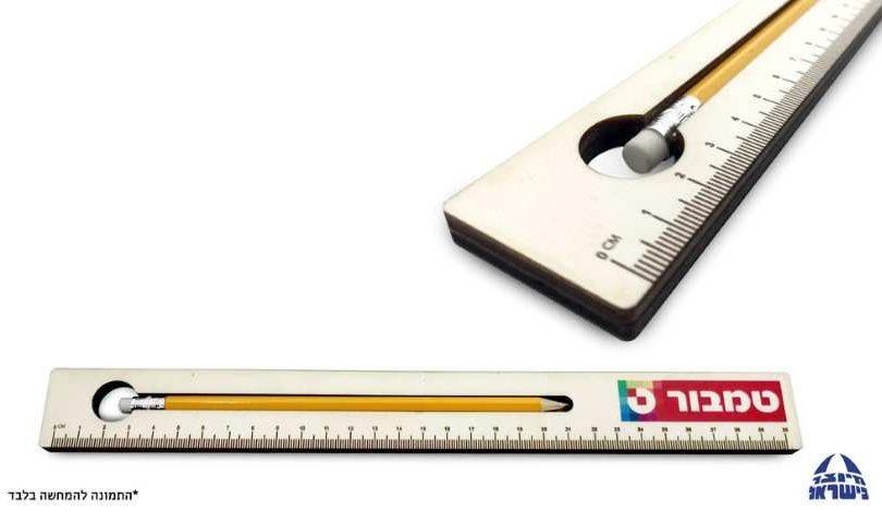 סרגל בעיצוב מודרני עם הדפס לוגו