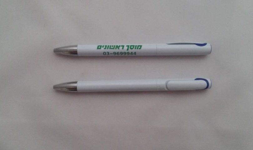 עטים מודפסים לחלוקה